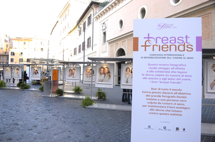 MOSTRA BREAST FRIENDS ROMA (2)